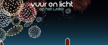 Vuur en Licht op het Water 2016_Hoekwater
